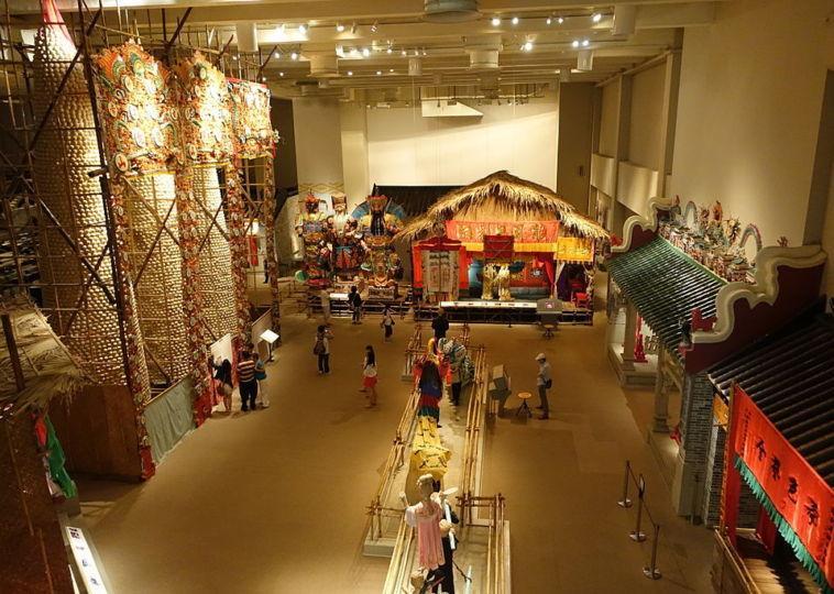 The Hong Kong Museum of History