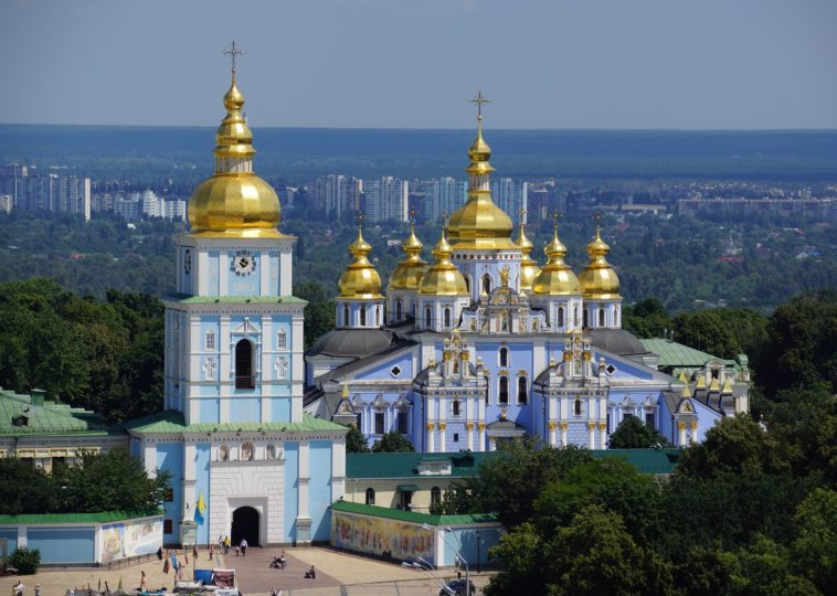 St.michael and #039;s Golden Domed Monastery, Ukraine
